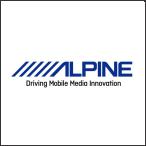 assistencia tecnica alpine